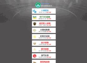 china-zih.org