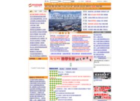 china-zs.com