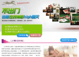 china.05jz.com