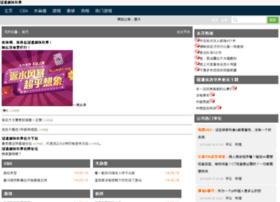 china.1jyw.net