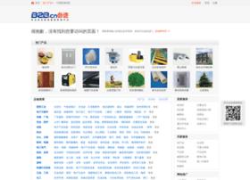 china.b2b.cn