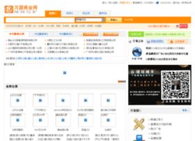 china.busytrade.com
