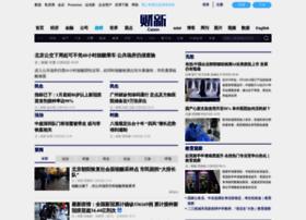 china.caixin.com