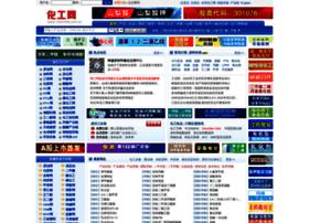 china.chemnet.com
