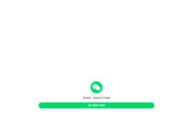 china.cranesglobal.com