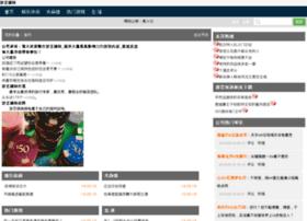 china.dgbofa.net