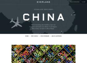 china.everlane.com