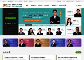 china.findlaw.cn