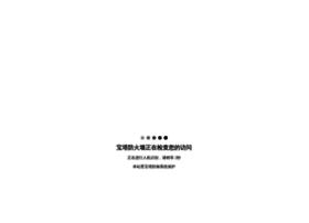 china.hntoo.com