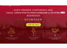 china.hostingcon.com