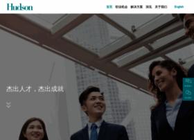 china.hudson.com