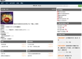 china.kyglxt.net