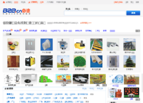 china.mainone.com