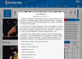 china.nba.com