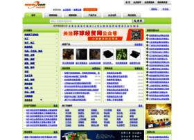 china.nowec.com