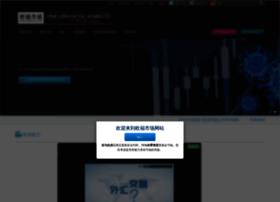 china.onefinancialmarkets.com