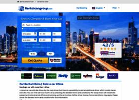 china.rentalcargroup.com