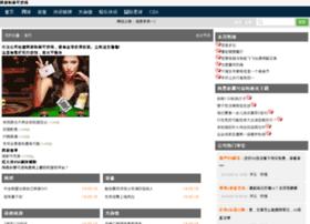 china.shaohuaqx.com