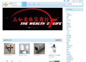china.tradeprince.com