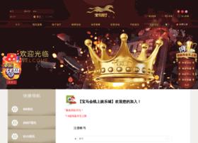 china.vip205.com
