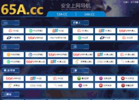 china.vip410.com