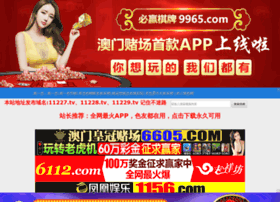 china12d.com