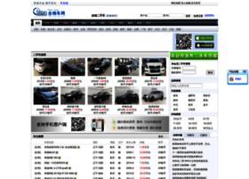 china2car.com