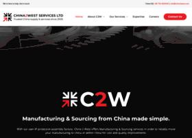 china2west.com