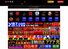 china3-d.com