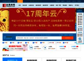 china35.com