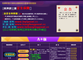 china3sheng.com