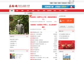 china5080.com
