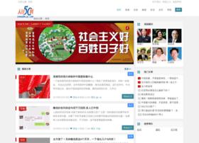 china50plus.com