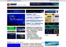 china5e.com