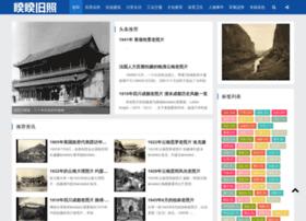china81.com.cn