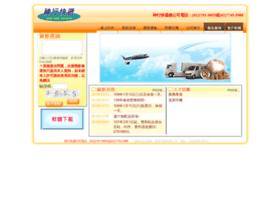 china888.com.tw