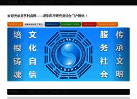 china95.net
