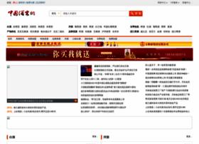 chinaabk.com