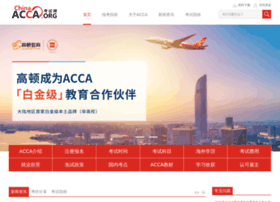 chinaacca.org