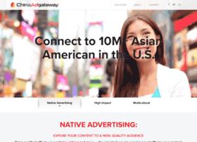 chinaadgateway.com