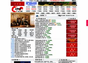 chinaadren.com