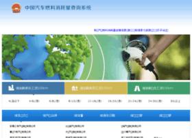 chinaafc.miit.gov.cn