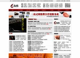 chinaaii.com