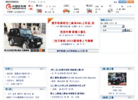 chinaauto.com.cn
