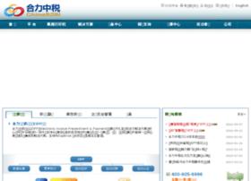 chinab2bi.com