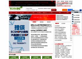 chinab4c.com