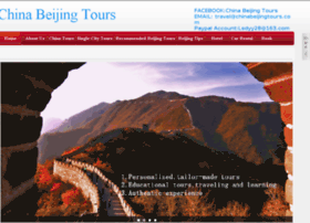 chinabeijingtours.com