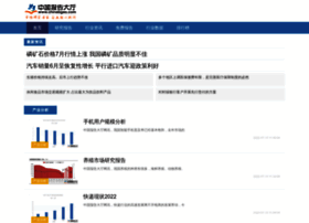 chinabgao.com