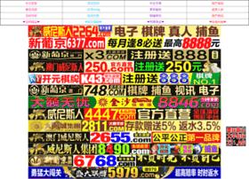 chinabiaobenyishu.com