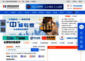 chinabidding.com.cn